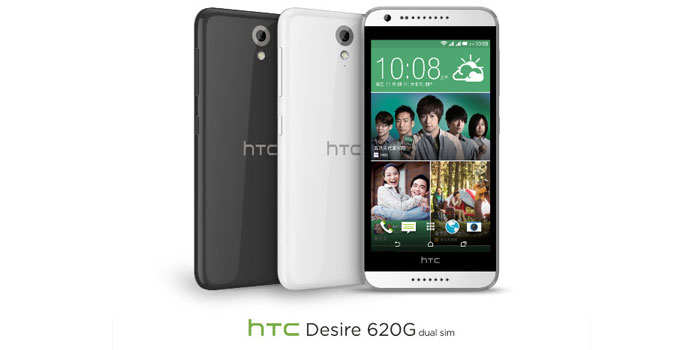 HTC Desire 620G Now Available in India at Rs.15,900