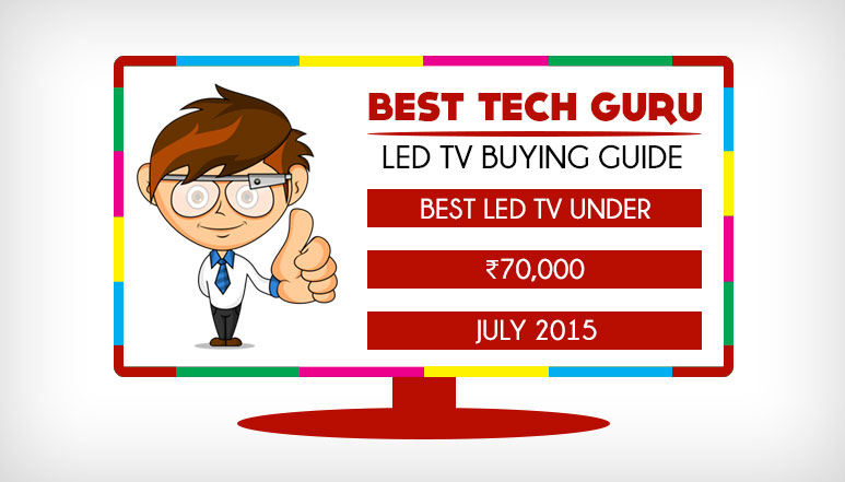 5 Best LED TV under 30000 Rs in India (August 2015)