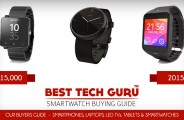 Best-smartwatch-under-15000-2015-Best-Tech-Guru-Smartwatch-Buying-Guide