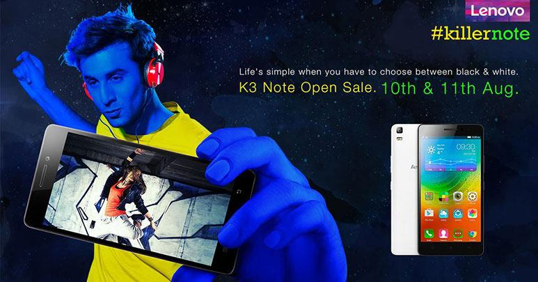Lenovo K3 Note Open Sale starting tomorrow, Yellow color variant also expected