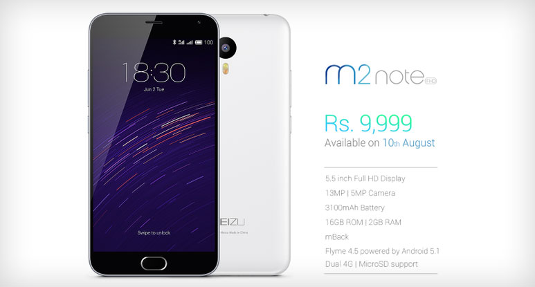 Meizu M2 Note Launched in India at Rs 9999, will be available from 10th Aug
