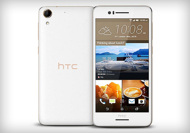 HTC Desire 728 with Octa Core processor, 13 MP rear camera launched in China
