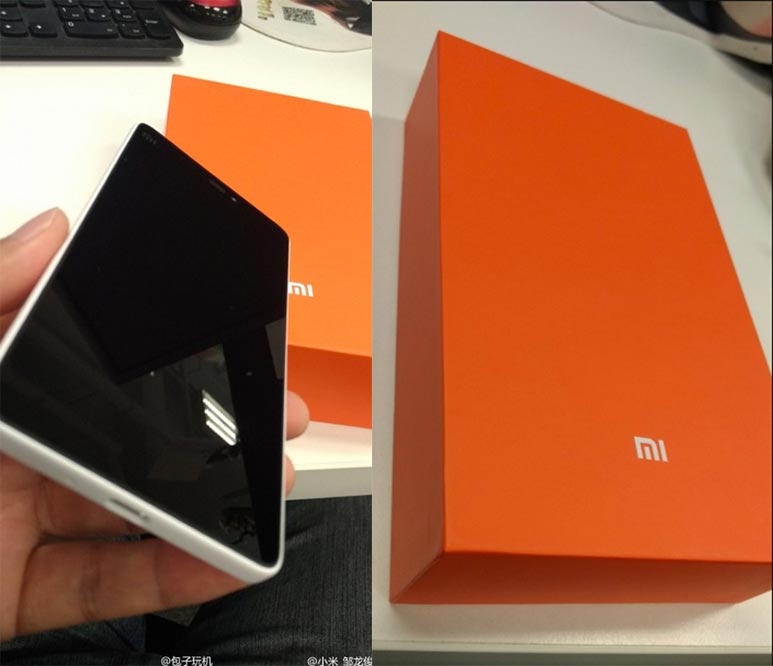 Xiaomi Mi 4c color variants, retail packaging & almost everything leaked ahead of launch