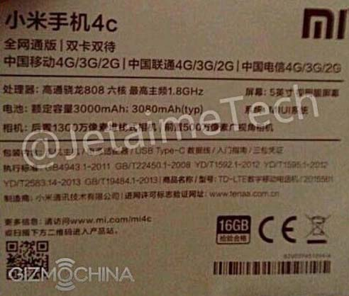 Xiaomi Mi 4c retail box leaked, reveals Snapdragon 808 SOC & Type-C USB