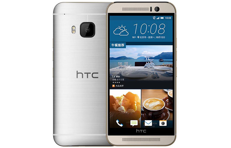 HTC One M9e with 5 inch Full HD display, Helio x10 SoC, 2 GB RAM launched