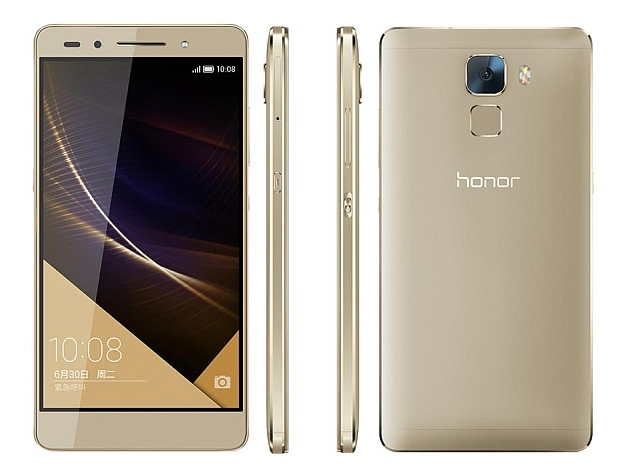 Huawei Honor 7 launched in India at Rs. 22,999