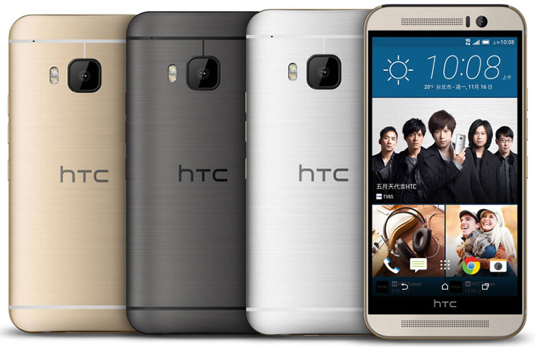 HTC One M9s with 2.2 GHz Helio X10, 2GB RAM launched