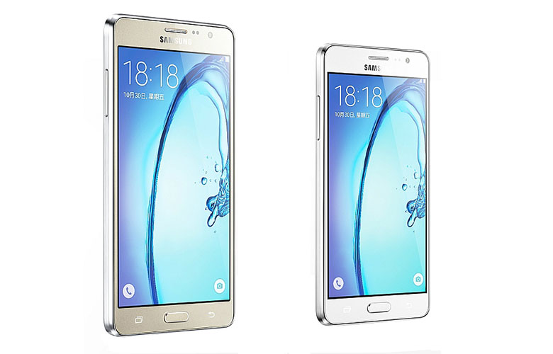 samsung-galaxy-on7-and-on5