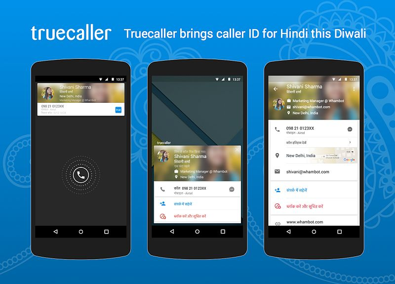 Truecaller launches Hindi Caller ID in India