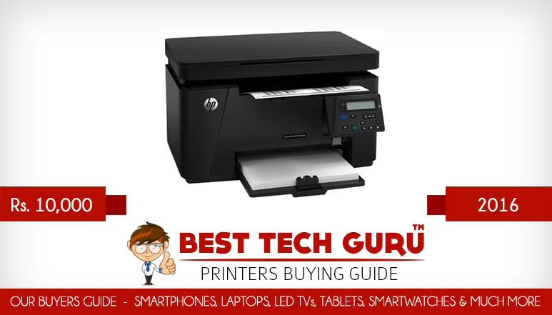 5 Best Printers under 10000 Rs in India (2016)