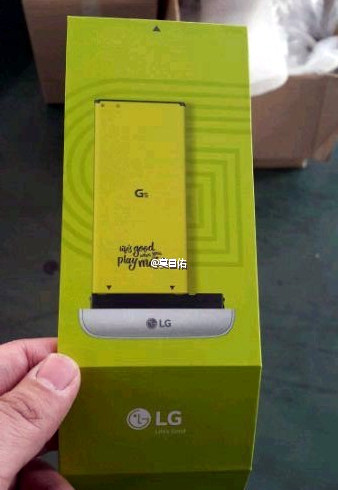 LG-G5-battery-leaked-2