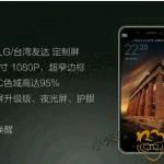 Xiaomi-MI-5-leaked-PPT-2