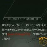 Xiaomi Mi 5 presentation slides leaked, reveals all specs and design
