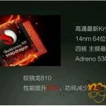 Xiaomi-MI-5-leaked-PPT-5