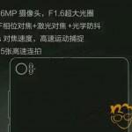 Xiaomi-MI-5-leaked-PPT-6
