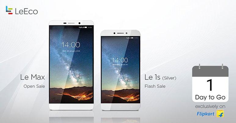 LeEco Le 1s to be available in Silver variant for next flash sale on Feb 16