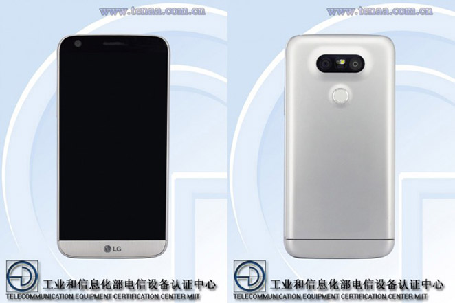 LG G5 Lite spotted on Tenaa; specifications and design leaked
