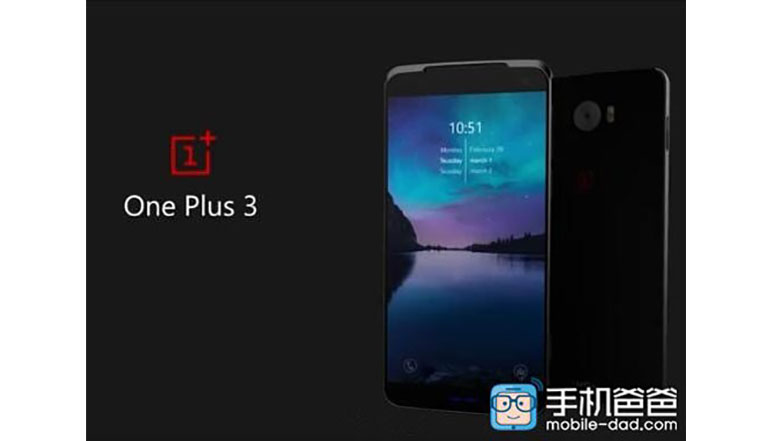 OnePlus 3 images leaked, reveals different design than OnePlus 2; launch expected in June