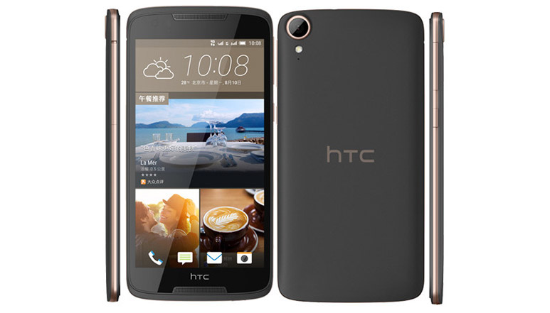 HTC Desire 828 Dual Sim with 3GB RAM and 32 GB storage launched at Rs. 19,990