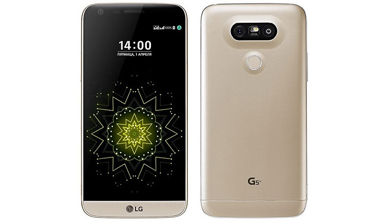 LG G5 SE with Snapdragon 652 SOC and 3GB RAM goes official in Russia