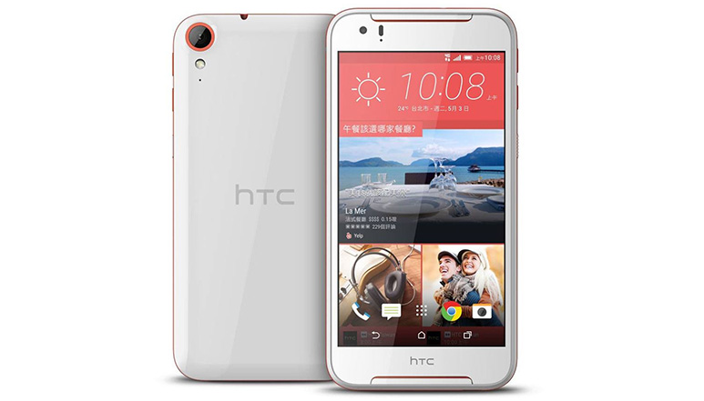 HTC Desire 830 with 3GB RAM and 13 MP rear camera launched