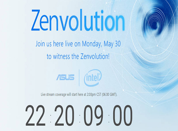 Asus announces an event for May 30; Zenfone 3 and Zenfone 3 Deluxe launch expected
