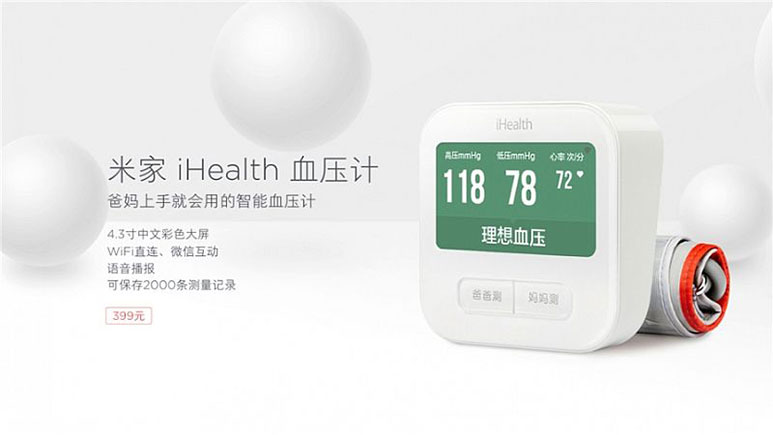 iHealth Box and Mi 10000mAh powerbank