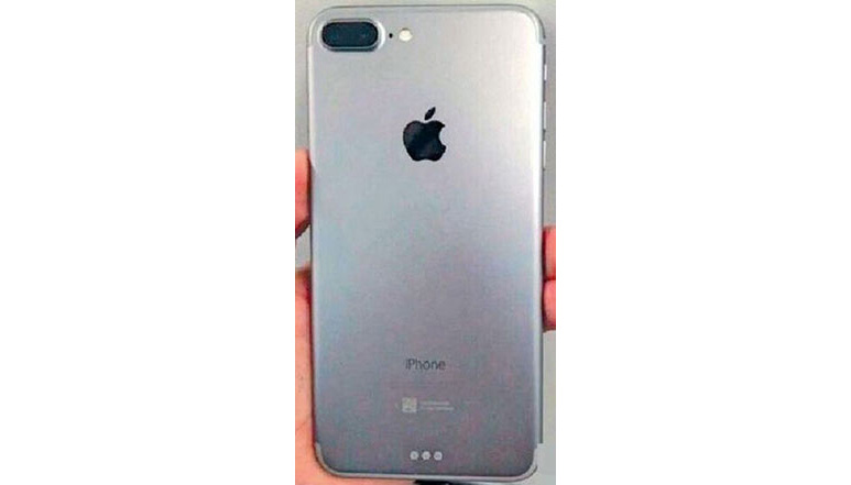 iPhone 7 component leaked