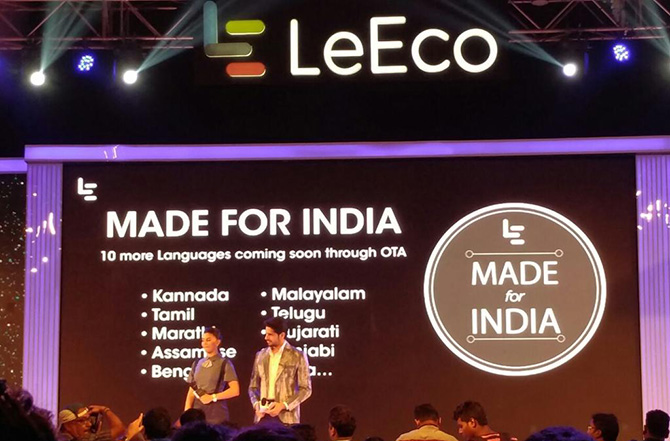LeEco Le 1S (Eco) with Android 6.0 launched at Rs. 10,899; First flash sale on May 12