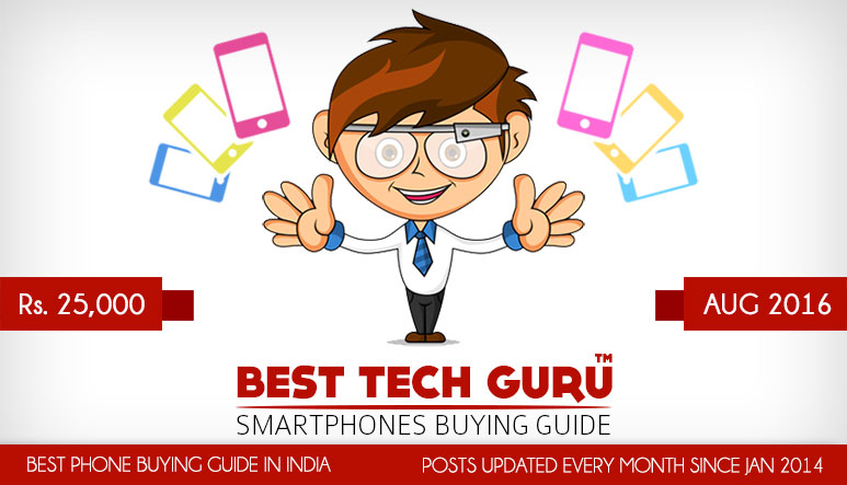 7 Best Phones under 25000 Rs in India (August 2016)