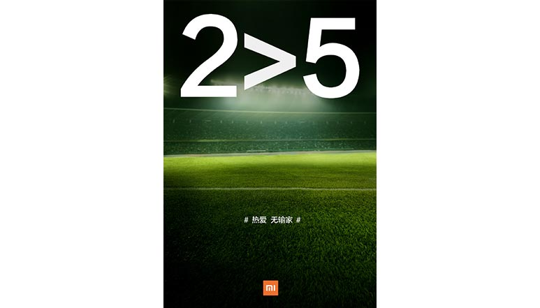 Xiaomi shares new teaser, hints at Mi Note 2