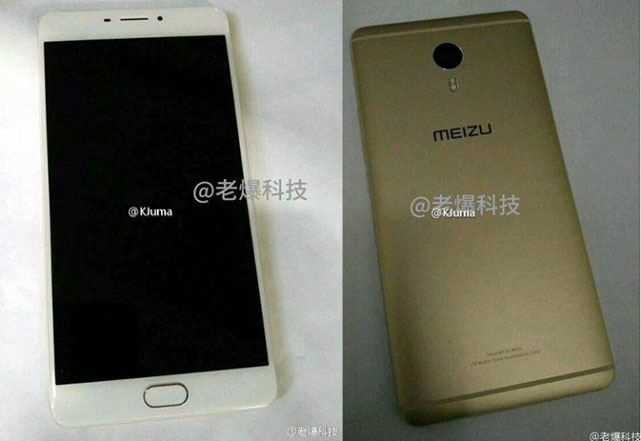 Meizu M3 Max leaked with 6-inch display and Helio P20 SoC