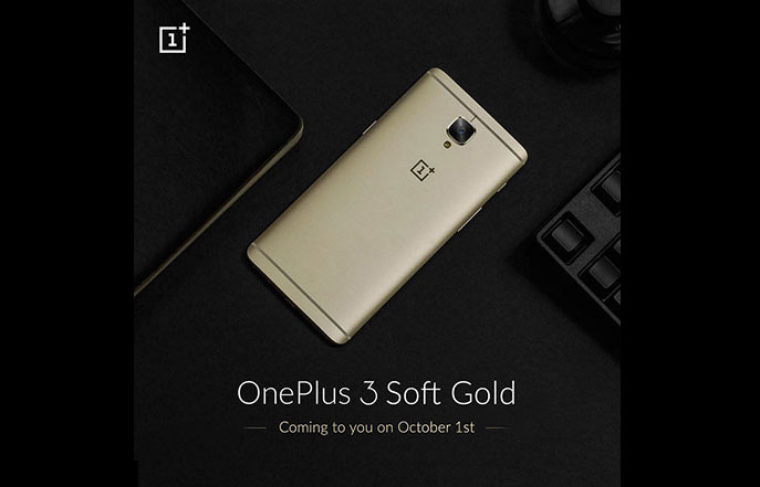 OnePlus 3 Soft Gold variant to be available in India from October 1