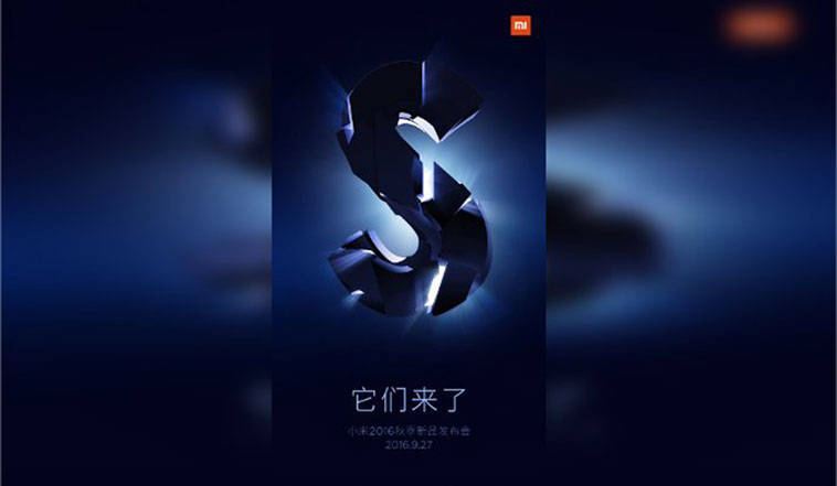 Xiaomi Mi 5s with Snapdragon 821 SoC and 6 GB RAM to launch on September 27