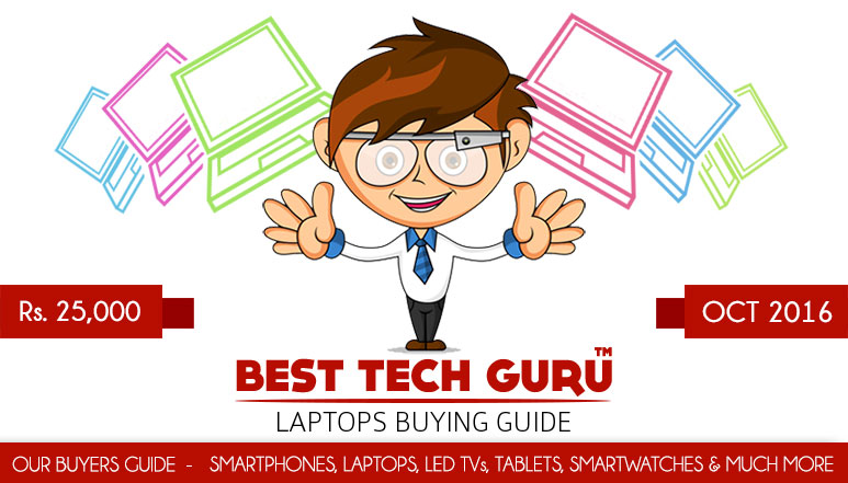 5 Best Laptops under 25000 Rs in India (October 2016)