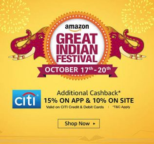 amazon-great-indian-festival-17-20-oct