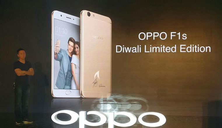 Oppo F1s Diwali Limited Edition with 16 MP front camera launched in India at Rs. 17,990