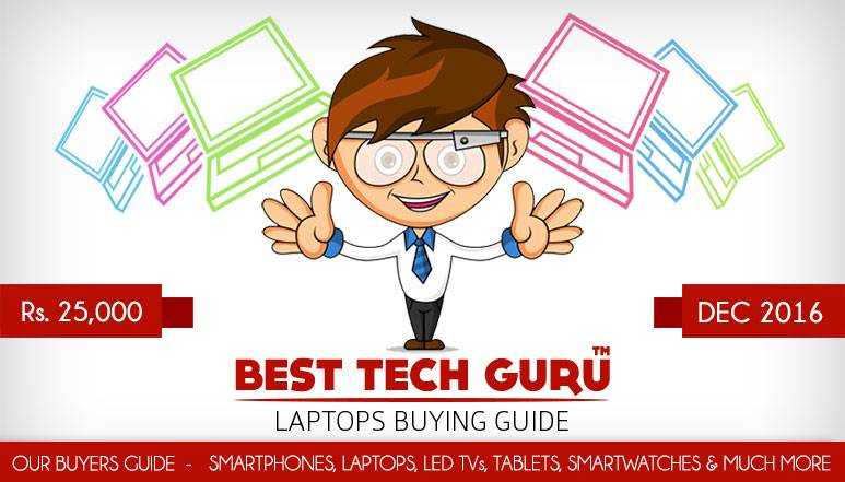 5 Best Laptops under 25000 Rs in India (December 2016)