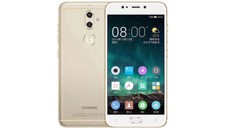 Gionee S9 with 5.5-inch FHD display, 13MP+5MP dual rear cameras, 4GB RAM launched in China