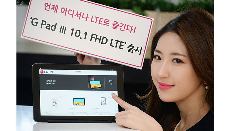 LG G Pad III 10.1 LTE tablet with FHD display, 6000mAh battery and built-in kick stand announced