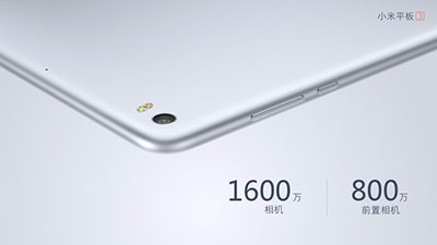 Xiaomi Mi Pad 3 with 9.7-inch display, 8GB RAM, Ultrasonic fingerprint sensor rumoured to launch in China on 30th December