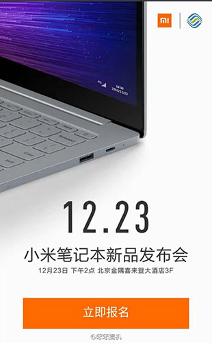 New Xiaomi Mi Notebook Air with 4G support expected to launch in China on 23rd December