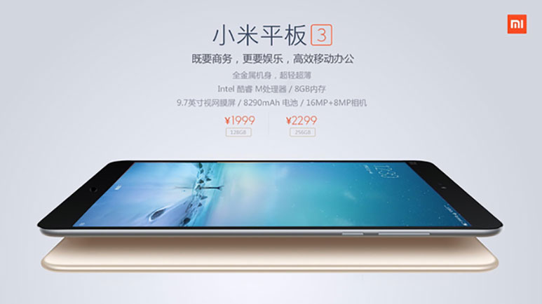 Xiaomi Mi Pad 3 with 9.7-inch display, 8GB RAM, Ultrasonic fingerprint sensor rumoured to launch in China on 30th December