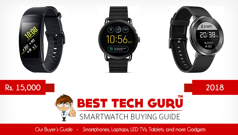 3 Best Smartwatches under 15000 Rs in India (2018)