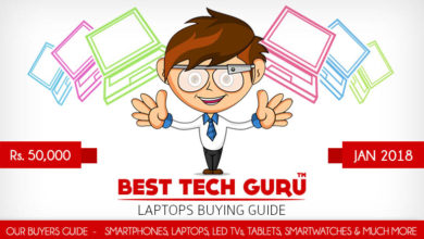 Best Laptops under 50000 Rs in India (January 2018) - Best Tech Guru