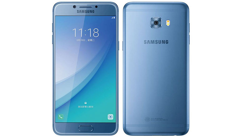 Samsung Galaxy C5 Pro with 4GB RAM & 16 MP front camera launched in china