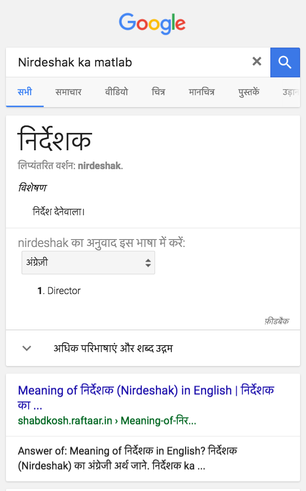 Google's Gboard now comes with 22 Indian languages; Translate gets neural machine translation in 9 Indian languages