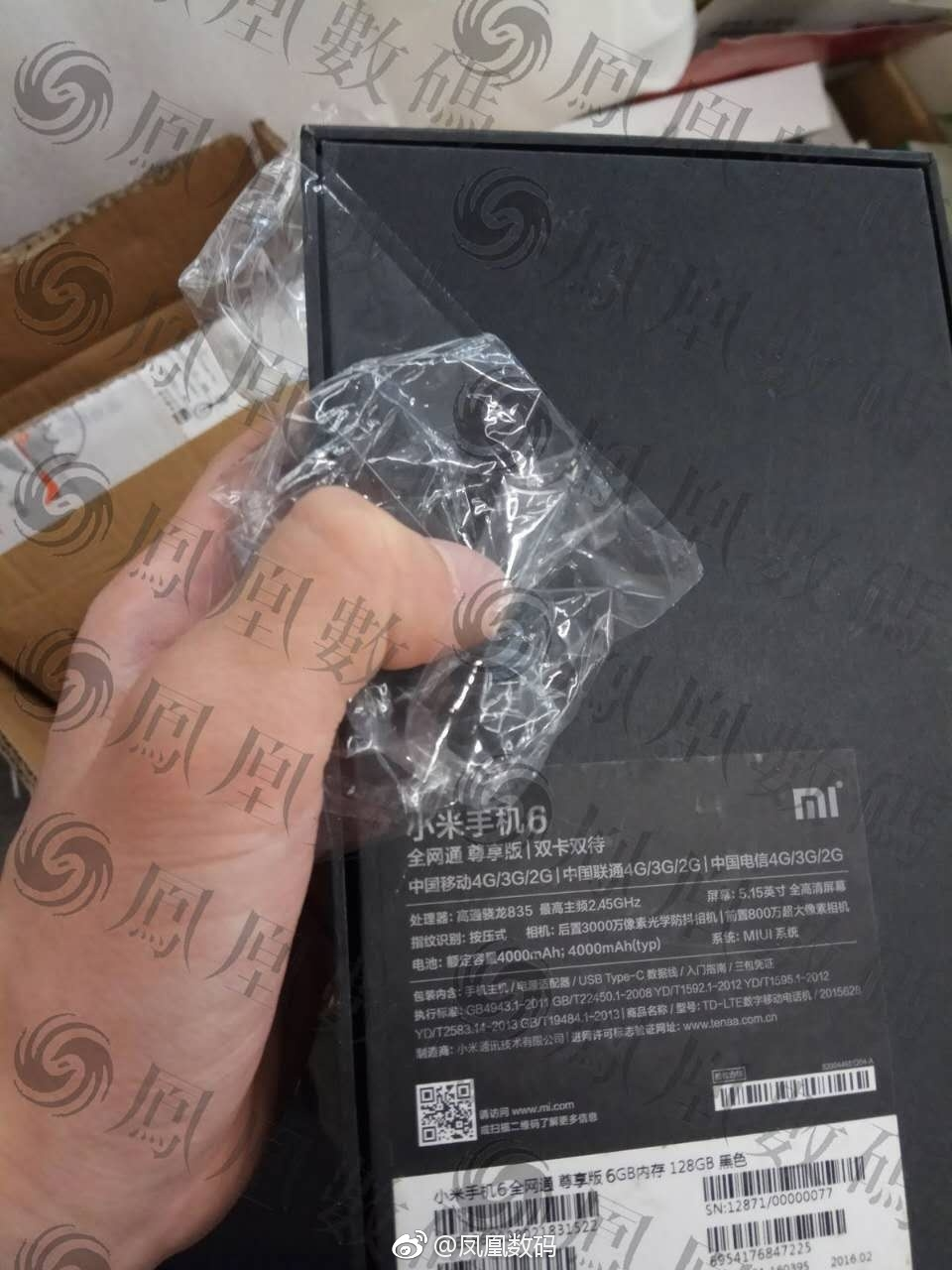 Leaked retail box of Xiaomi Mi 6 shows 30 MP rear camera and Snapdragon 835