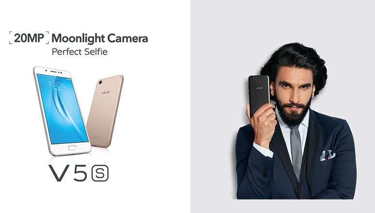 Vivo V5s with 20 MP front camera and 4 GB RAM launched in India at Rs. 18,990