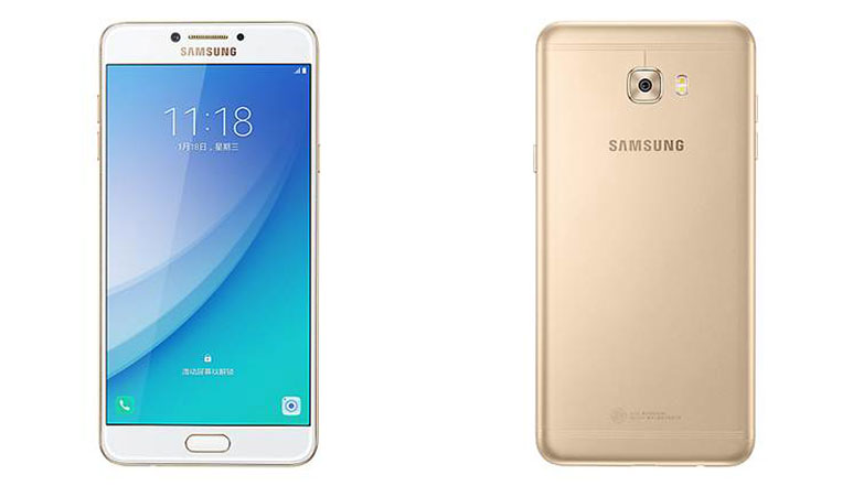 Samsung Galaxy C7 Pro with 5.7 inches screen, 16 MP rear & front cameras launched in India at Rs. 27,990